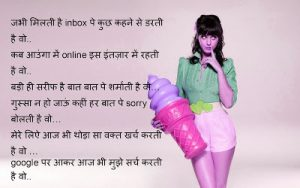 Hindi Funny Wallpaper Photo Pictures Download