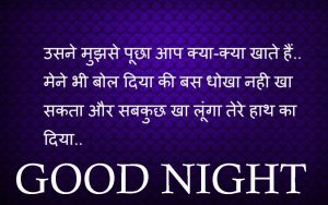 Good Night Images Wallpaper Photo Download In Hindi For Whatsaap