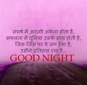 Good Night Images Wallpaper Pics With Hindi Quotes For Whatsaap