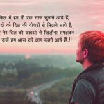 178+ Bewafa Images For Whatsapp DP With Hindi Quotes