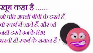 Hindi Very Funny Status Images Wallpaper Download