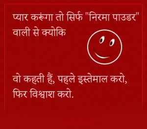 Hindi Funny Status Images Images Photo Pictures Free Download