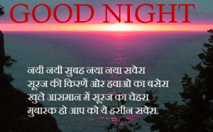 Good Night Images Photo Pics Free Download For Whatsaap