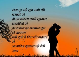 Hindi Shayari Images Pictures