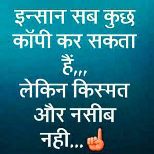 Whatsapp DP Images Photo Pics In Hindi