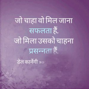 Facebook Profile/Cover Picture Photo In Hindi Download
