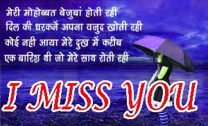 I Miss You Images Pictures Wallpaper Pictures HD