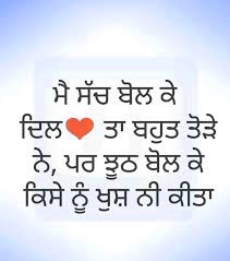 Punjabi Love Status Wallpaper Pictures Images HD