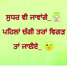 Punjabi Love Status Photo Images Pictures HD For Whatsapp