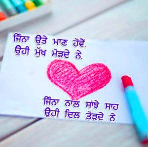 Punjabi Love Status Photo Images Wallpaper Free HD