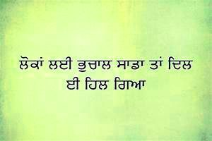 Punjabi Love Status Wallpaper Pictures Images HD For Whatsapp