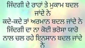 Punjabi Love Status Images Photo Wallpaper Download For Facebook