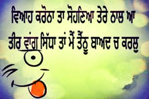 Punjabi Love Status Pictures Images Photo HD