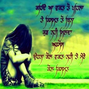 Punjabi Love Status Pictures Images Wallpaper Download