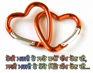 Punjabi Love Status Wallpaper Images Pictures Free HD
