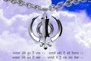 Punjabi Love Status Images Photo Wallpaper HD Download