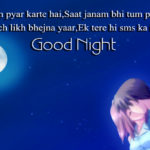 new romantic good night images wallpaper photo pictures HD