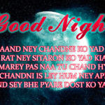 best love shayari good night images wallpaper photo pictures pics free hd download