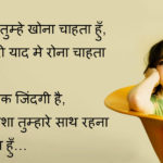 best love shayari images wallpaper photo pictures pics free hd download