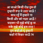 sad shayari images for boyfriend wallpaper pictures photo free hd download