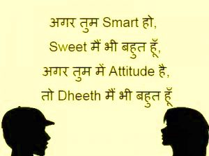 Hindi Funny Status Images Photo Download