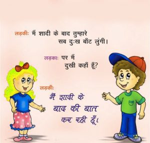 78 Jokes Chutkule Images Pics In Hindi