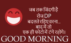 Good Morning Images Photo Pictures In Hindi Download