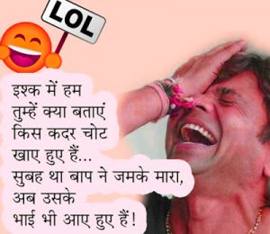 Funny Photo Photo Images Download In Hindi