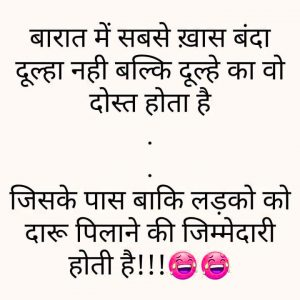 Hindi Funny Jokes Images Pictures Download