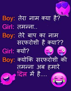 Hindi Funny Jokes Pictures Photo Download