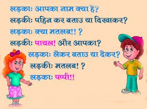 Hindi Jokes Funny Wallpaper pic Download For Phone