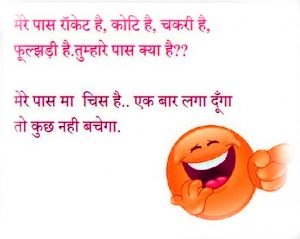 Hindi Funny Status Images Wallpaper Pictures Download