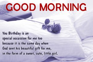 Lover Good Morning Images Photo Wallpaper Download