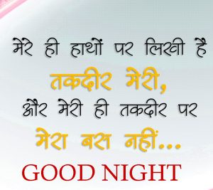 Good Night Images Wallpaper In Hindi Download For Whatsaap