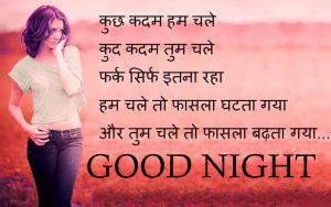 Good Night Images Photo Pics In Hindi Download