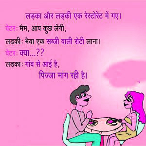 Hindi Funny Wallpaper Pictures In HD Download