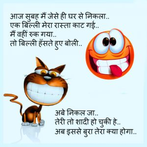 Hindi Funny Status Images Pics HD Download