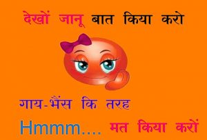 Hindi Funny Status Images Photo Pictures Free Download