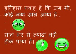 Hindi Funny Status Images Photo Pics Free Download