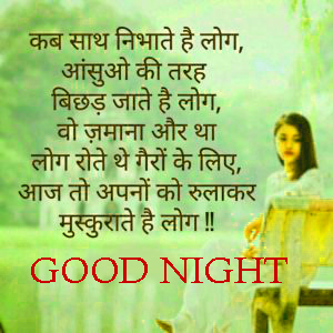 Good Night Images Photo Pictures Download With Hindi Quotes