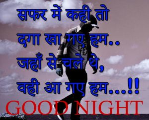 Good Night Images Wallpaper Pics In Hindi