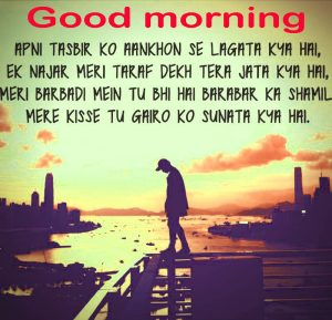 Romantic Hindi shayari good morning images Photo Wallpaper Pics Download