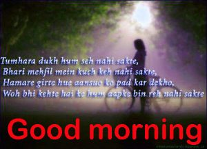 Romantic Hindi shayari good morning images Wallpaper Pics HD Download