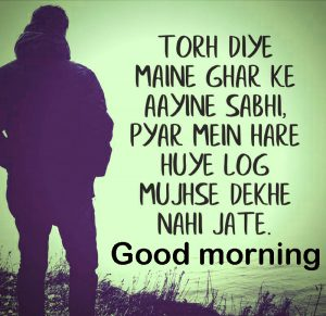 Romantic Hindi shayari good morning images photo HD Download