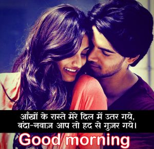 Romantic hindi shayari pic hd