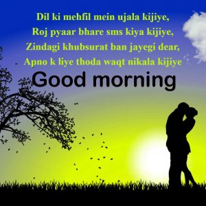 Romantic Hindi shayari good morning images Photo Wallpaper Download