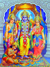 Jai Shree Ram Wallpaper Pictures Images Photo HD Download