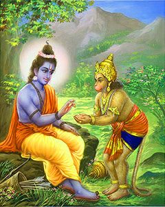 Jai Shree Ram Pictures Images Photo Wallpaper For Whatsapp
