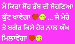 Punjabi Love Status Pictures Images Photo HD For Whatsapp
