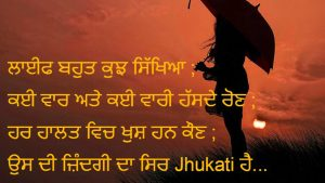 Punjabi Love Status Photo Wallpaper Images Download